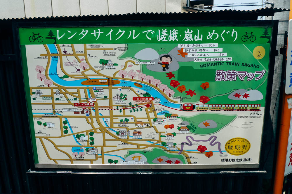 Arashiyama map for tourists on bikes
