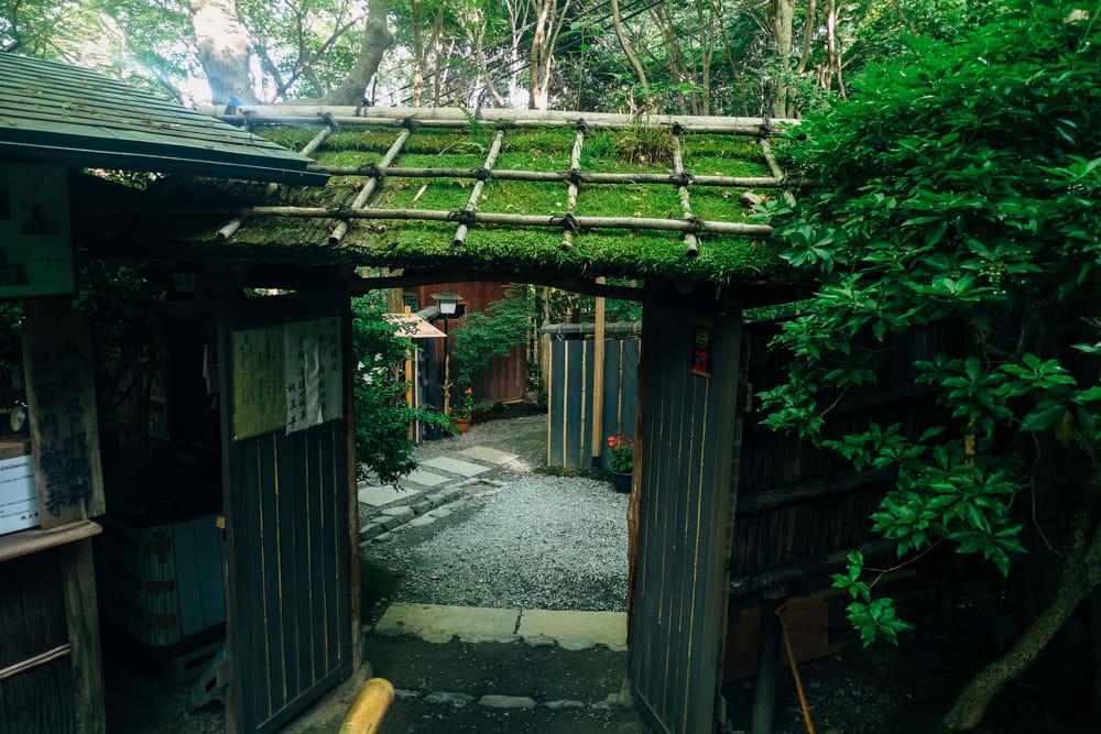 Entrance to Gioji
