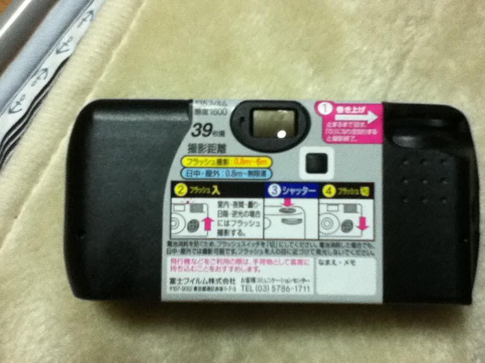 Fujifilm film disposable camera