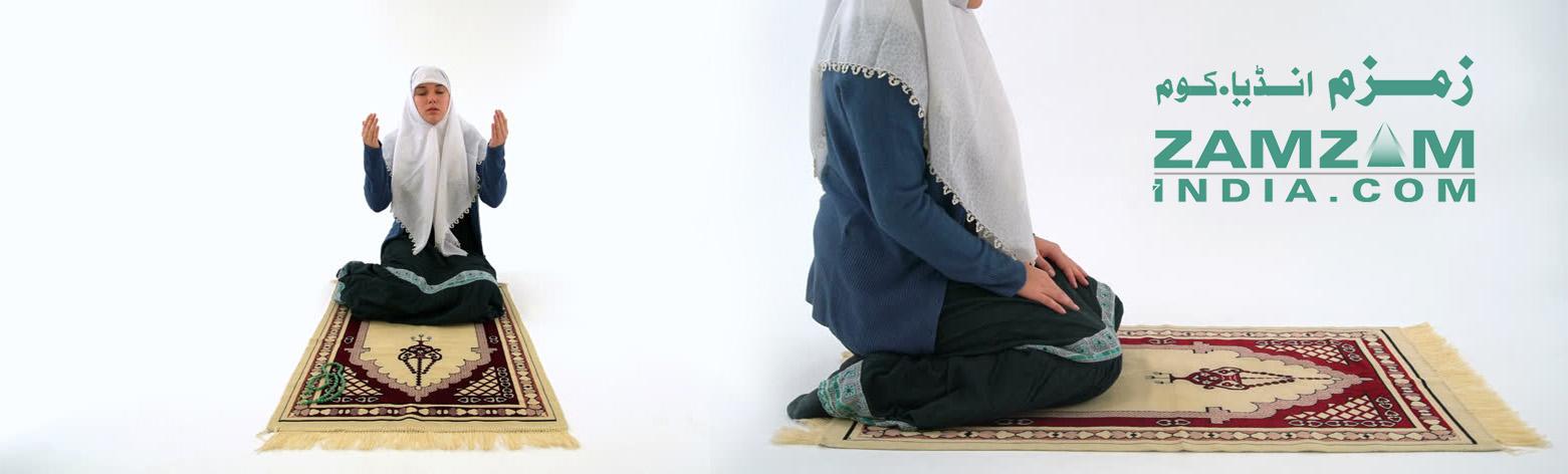 Zam Zam India - Muslim Namaz Rug