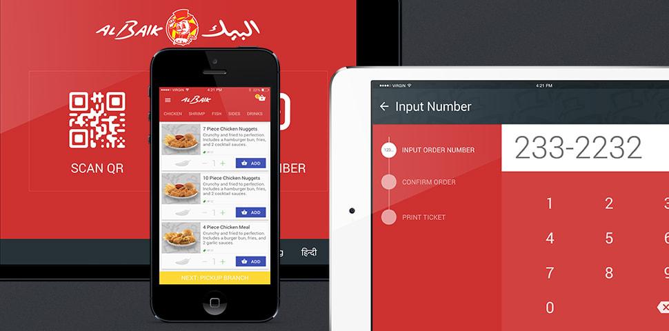 Albaik Pickup order app screenshot.