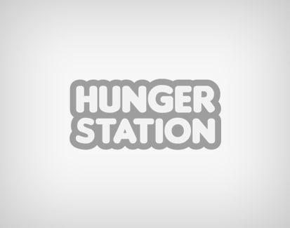 Hunger Station Logo.