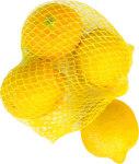 Zitronen 1 kg (ca 8-10 Stück)