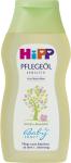 Hipp Pflegeöl