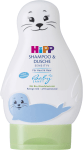 Hipp Shampoo&Dusche Sensitive