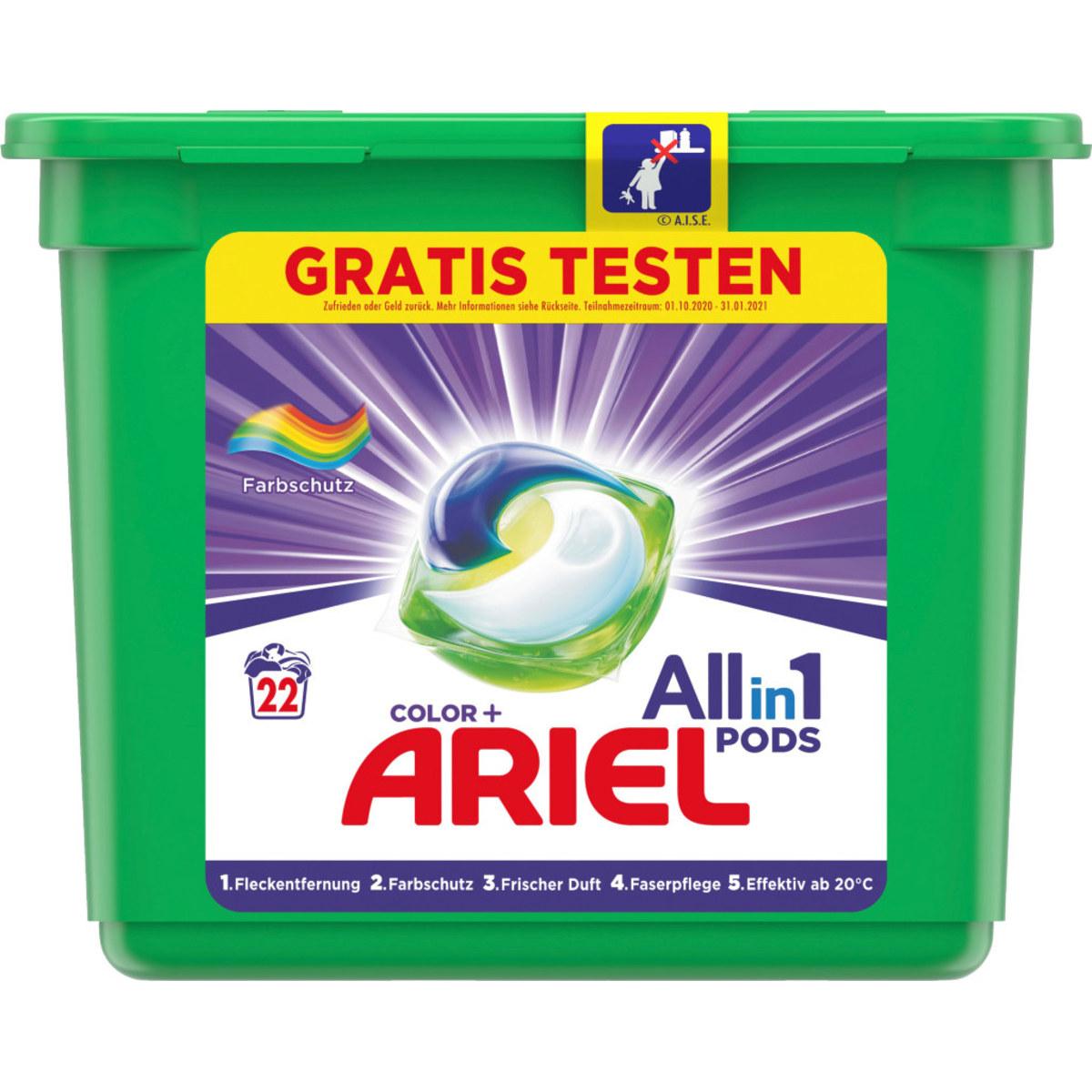 Ariel 3in1 Pods Color     22MB