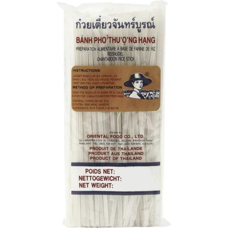 BANH PHO THU'Q'NG HANG Reisnudeln