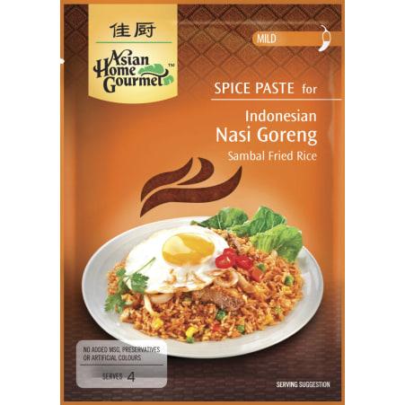 AHG Rice Indonesian Nasi Goreng Sambal Stir-Fried