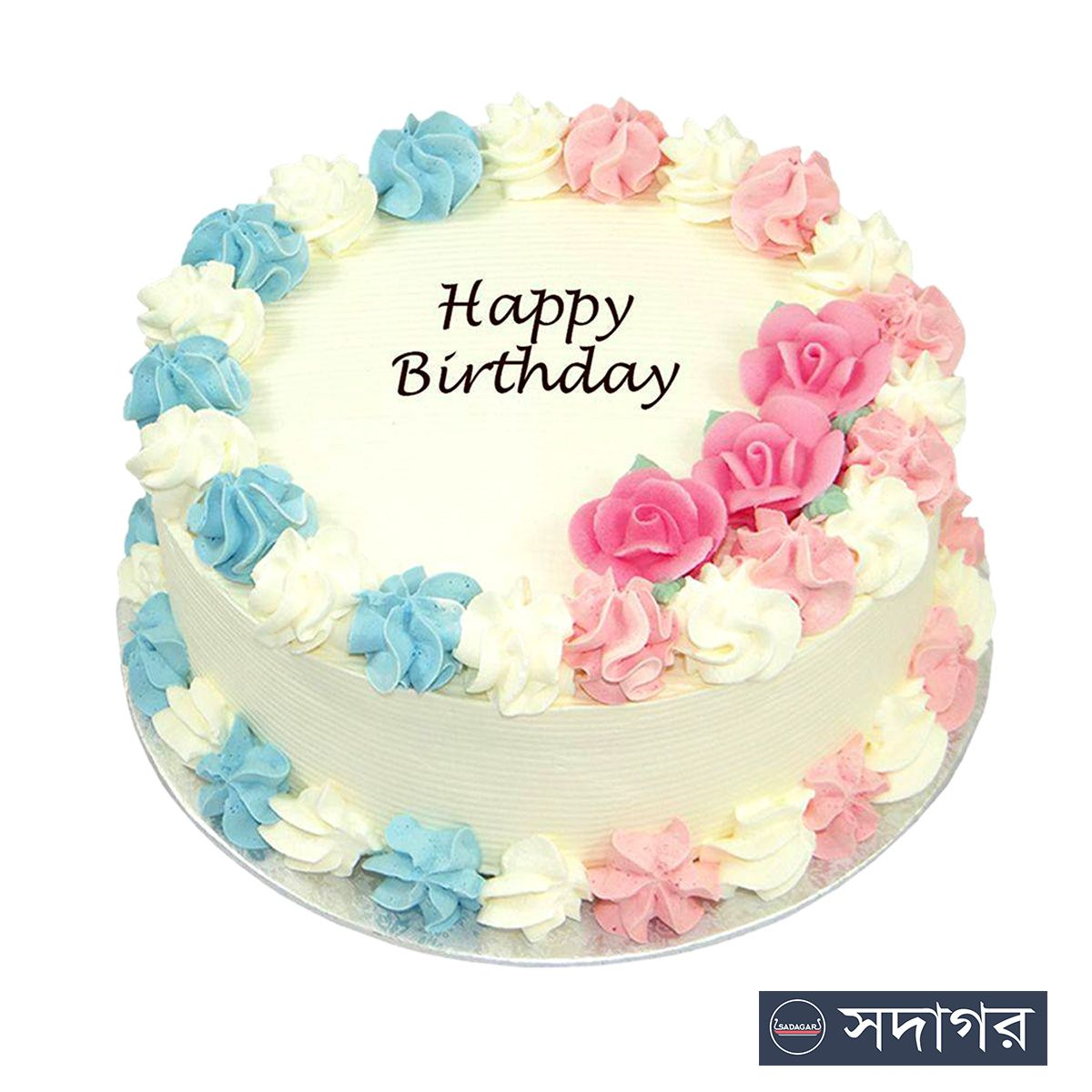Happy Birthday Round Cake Theme 005