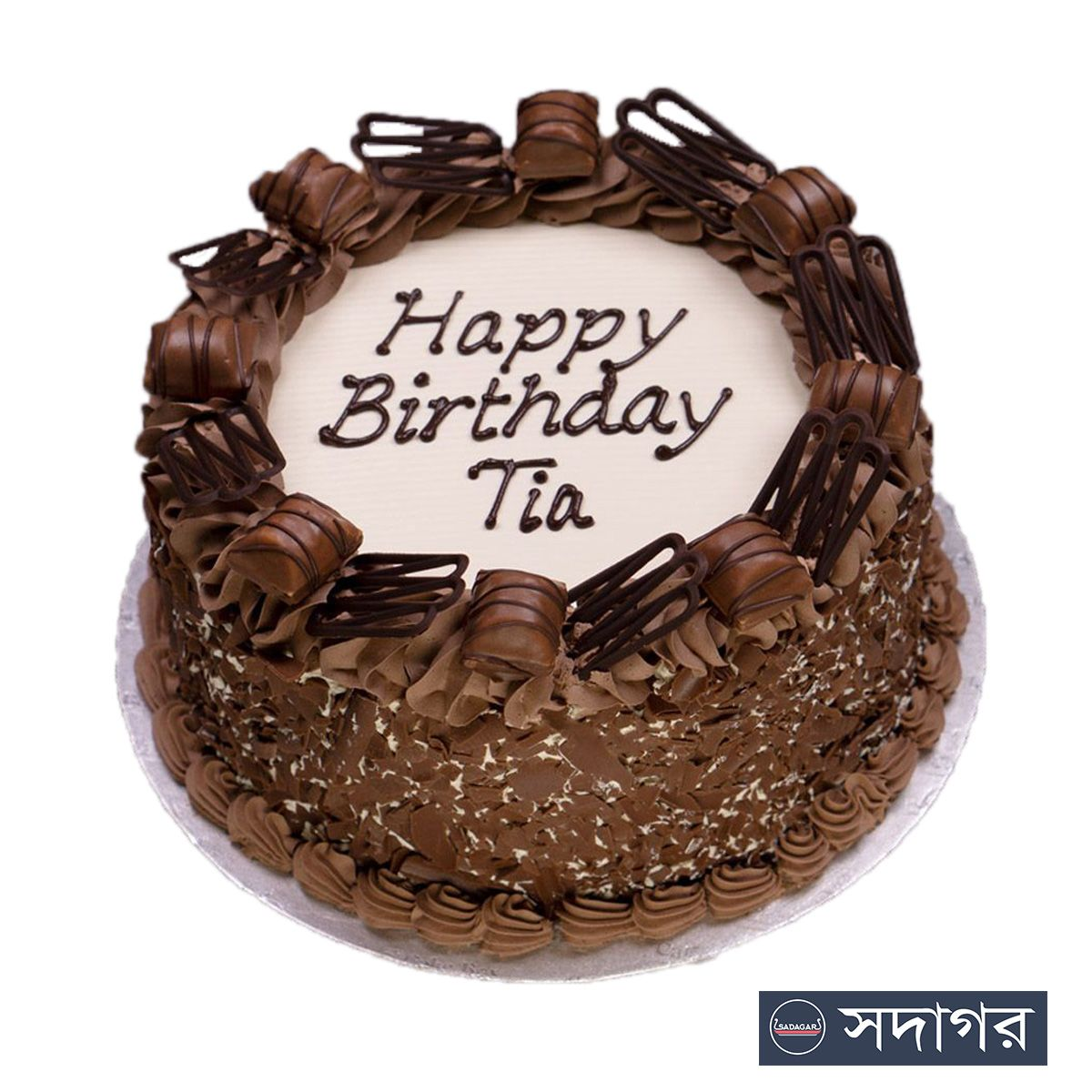 Happy Birthday Round Cake Theme 010