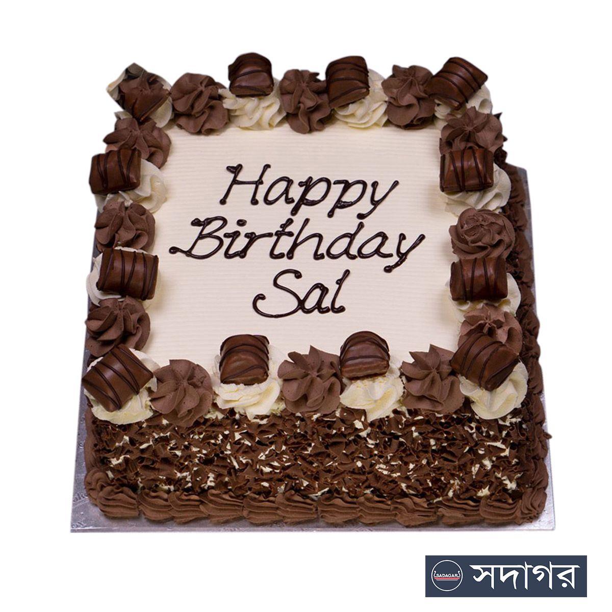 Happy Birthday Square Cake Theme 03