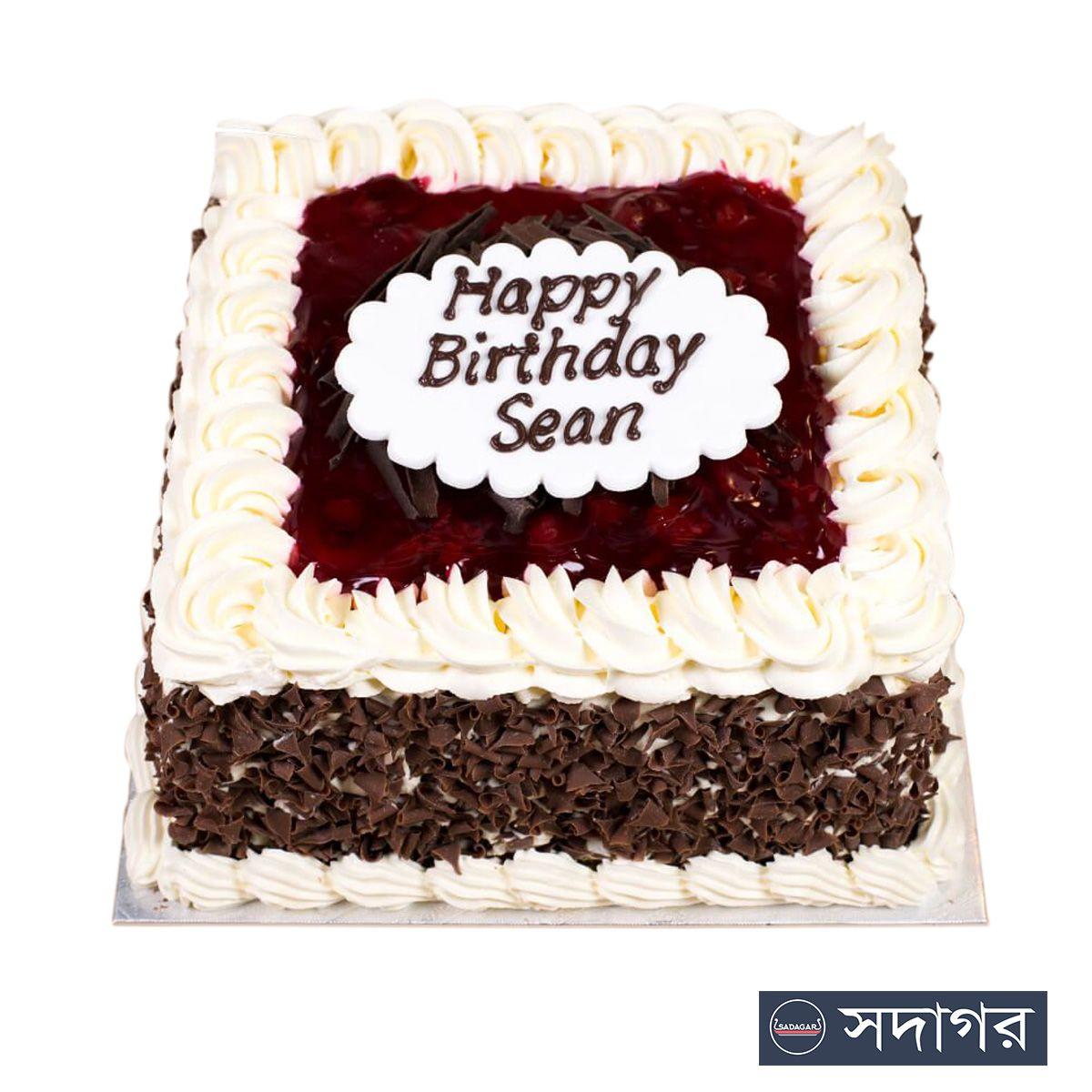 Happy Birthday Square Cake Theme 006