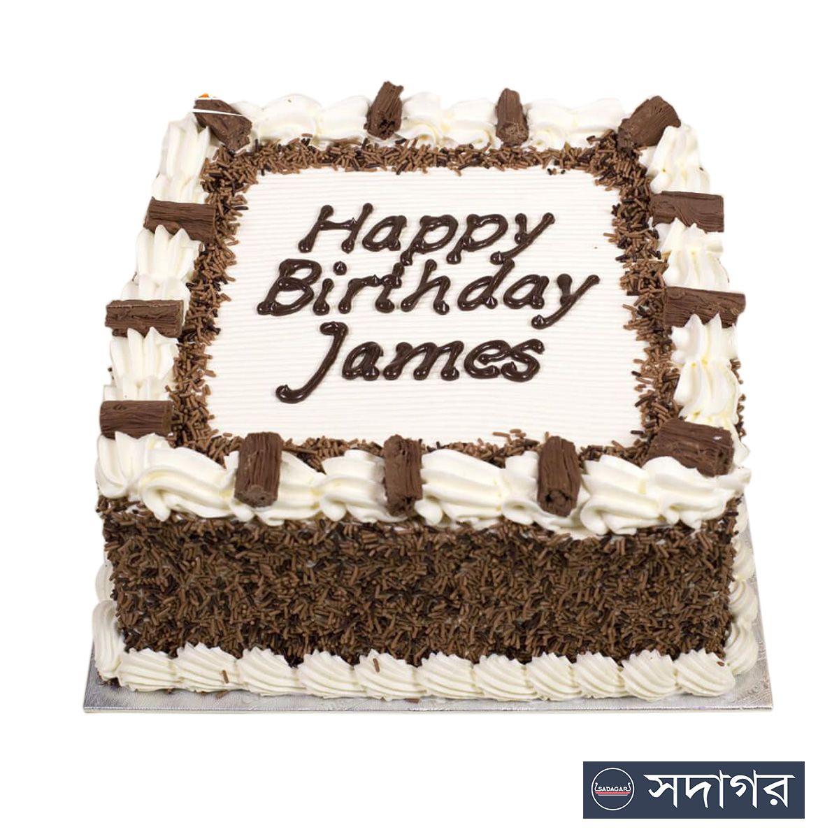 Happy Birthday Square Cake Theme 07