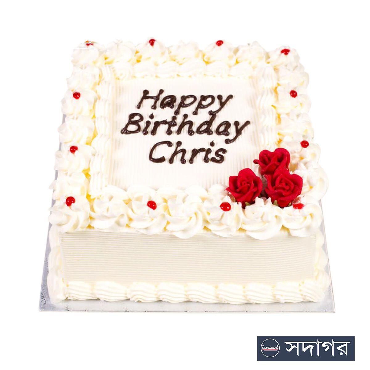 Happy Birthday Square Cake Theme 10