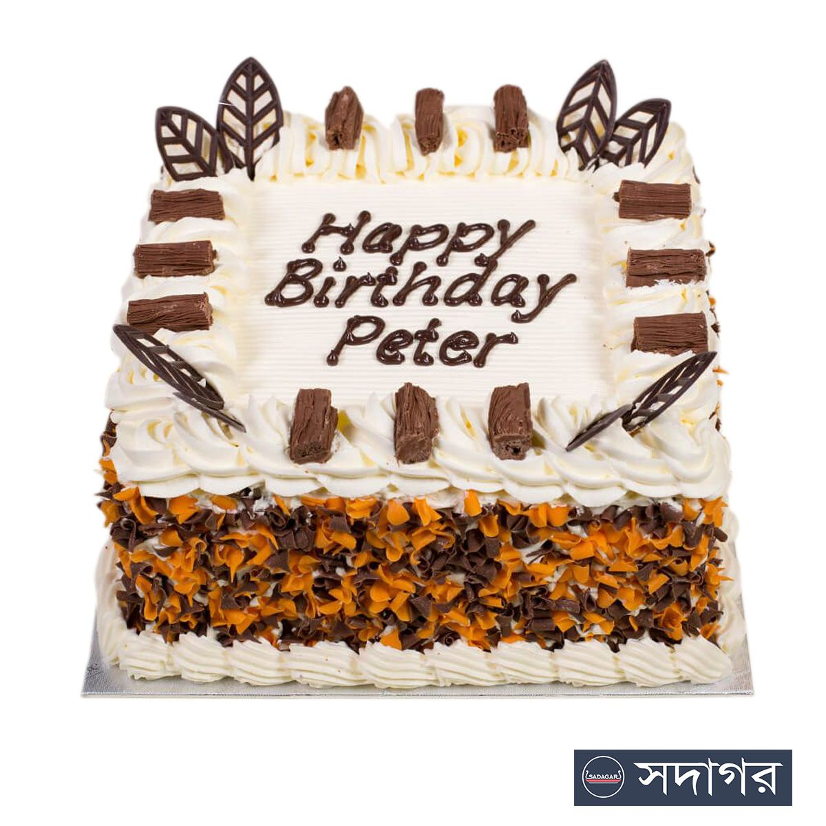 Happy Birthday Square Cake Theme 11