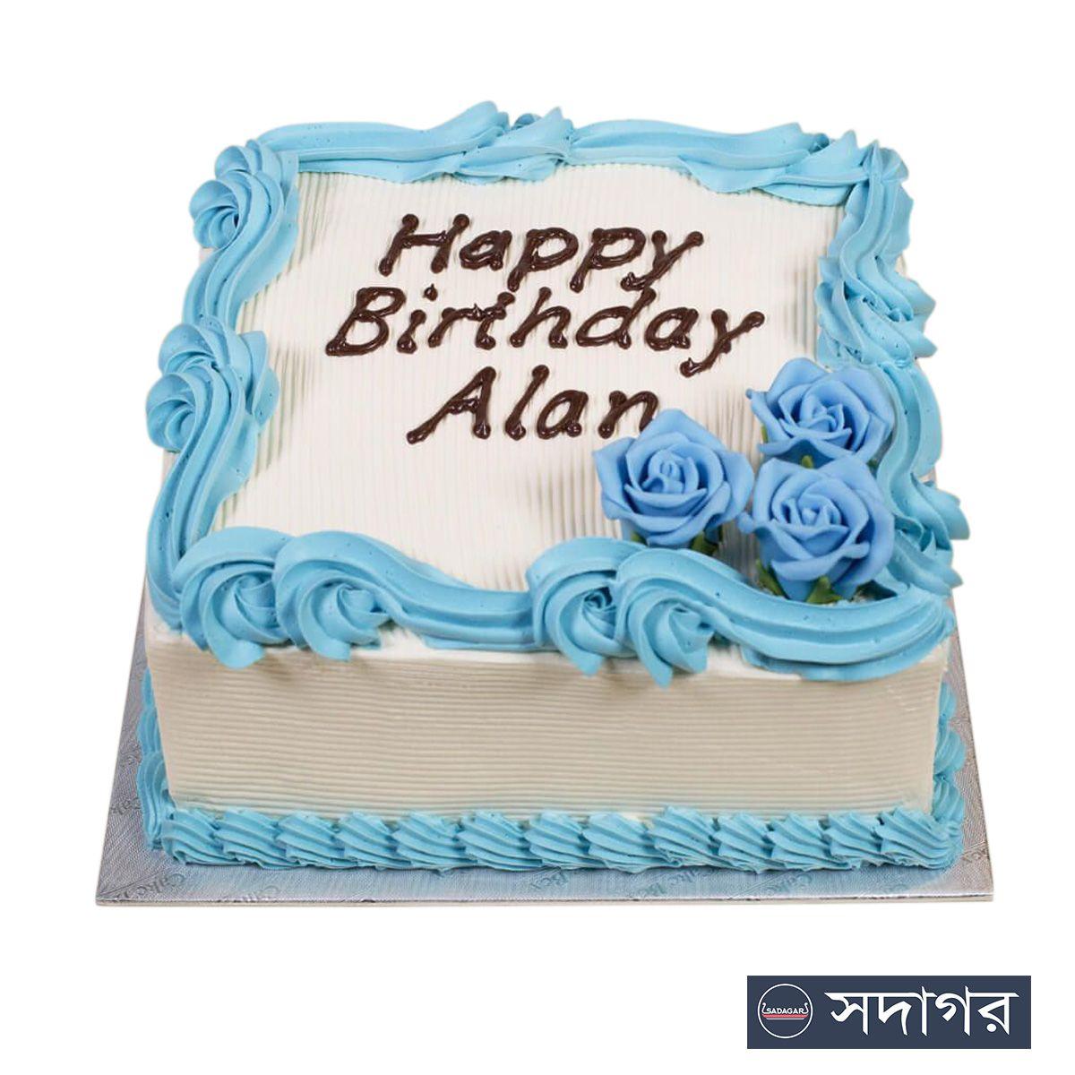 Happy Birthday Square Cake Theme 12