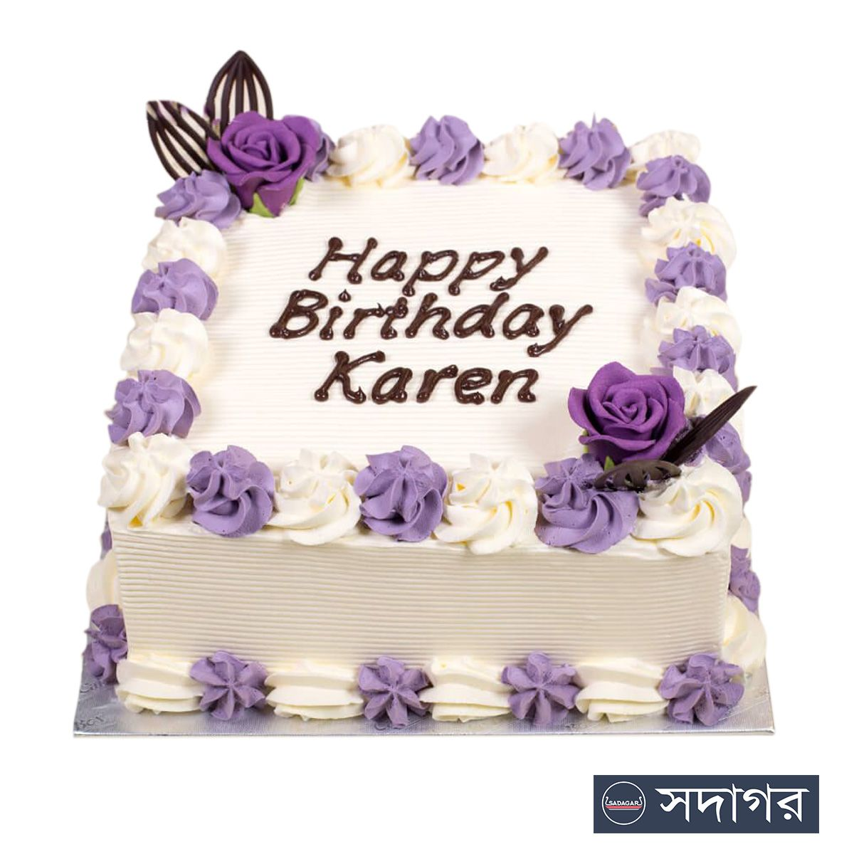Happy Birthday Square Cake Theme 15