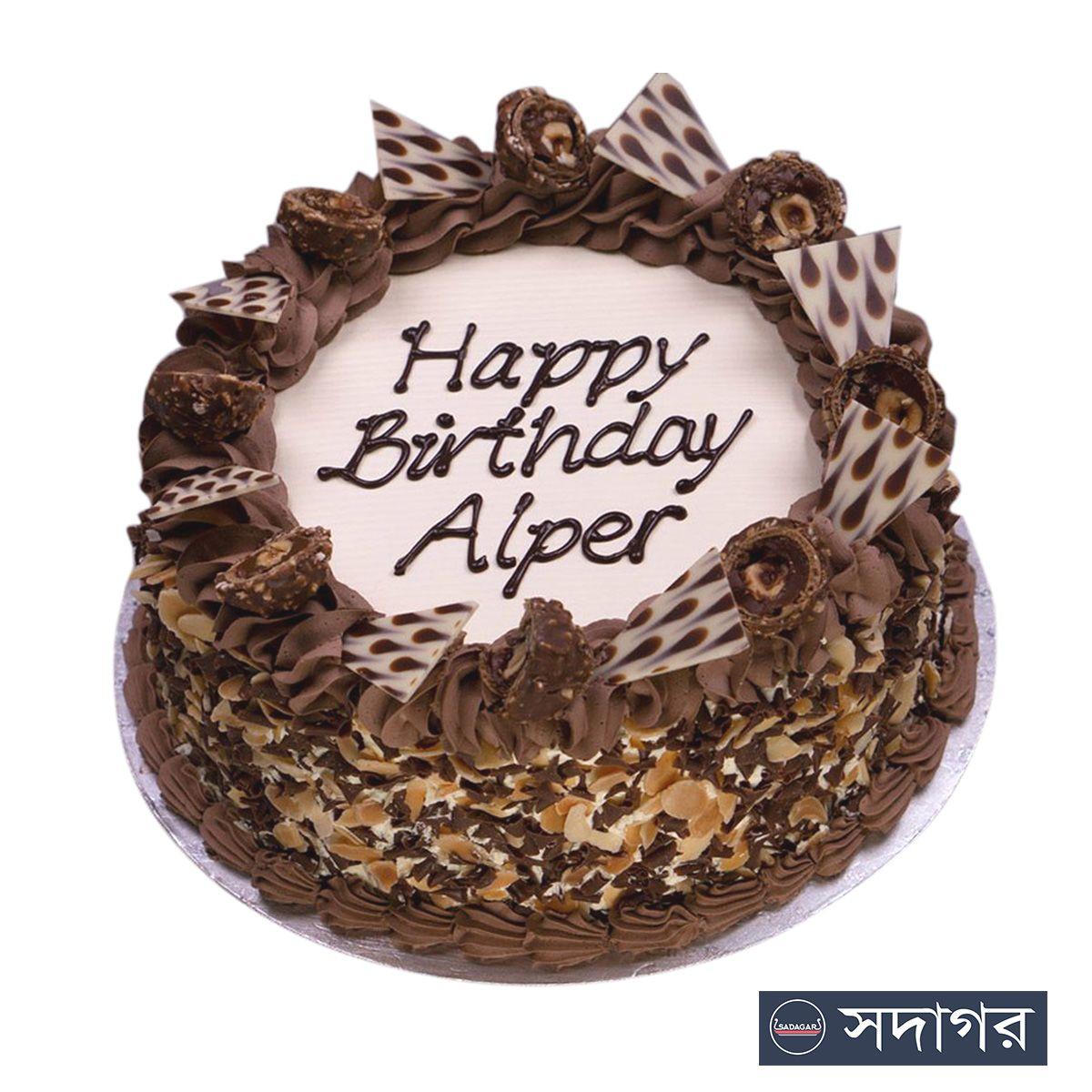 Happy Birthday Round Cake Theme 012