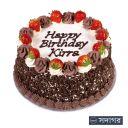 Happy Birthday Round Cake Theme 004