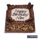 Happy Birthday Square Cake Theme 04