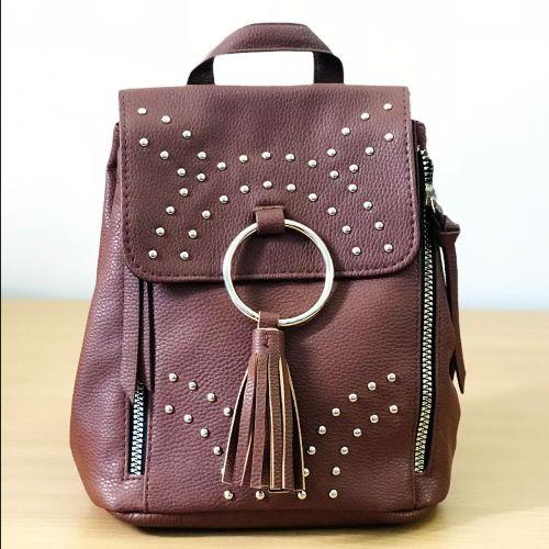 Primark Mini Gold Hoop Backpack