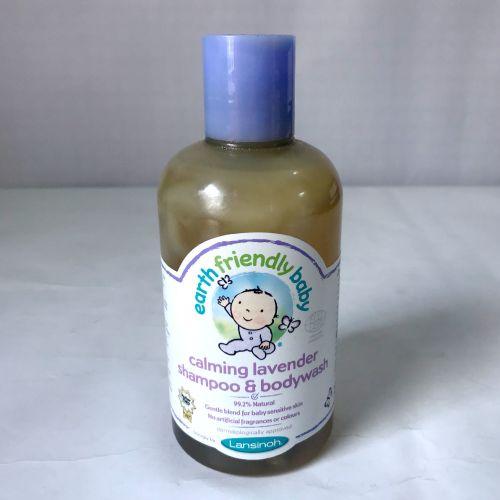 Earth Friendly Baby Calming Lavender Shampoo & Bodywash