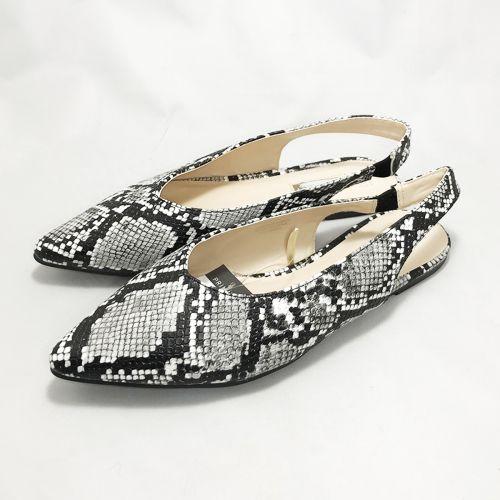Primark Black & White Snack  Shoes