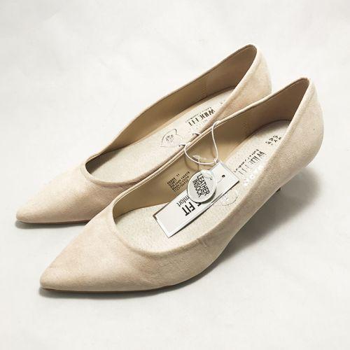 Primark Nude Short heel Shoe