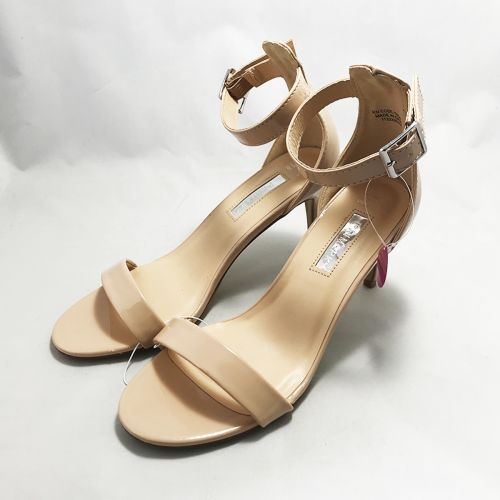 Primark Nude Strappy Heel Sandal