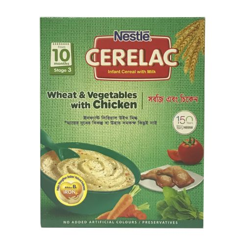 Nestle CERELAC Wheat & Vegetables with Chicken