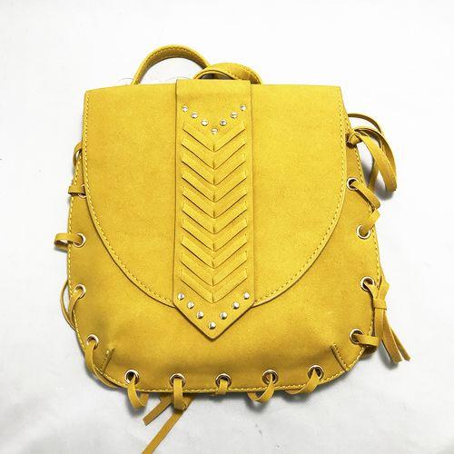 Primark Mustard Crossbody Bag