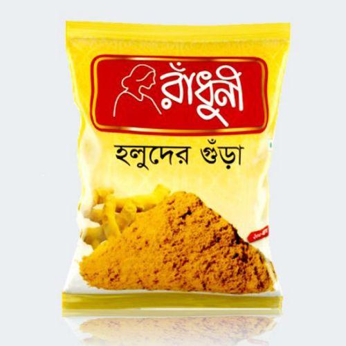 Radhuni Turmeric Powder 50g  / 100g / 200g / 500g / 1kg / Jar 200g