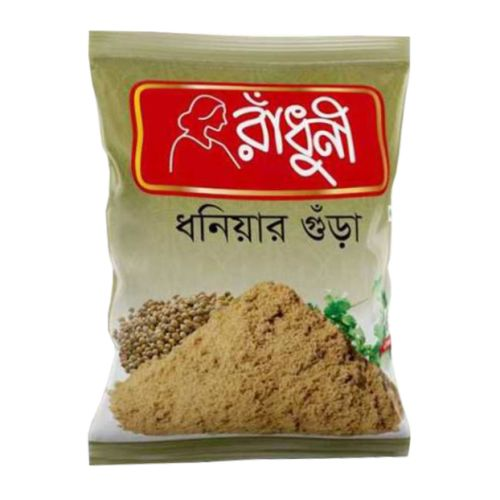 Radhuni Coriander Powder 50g  / 100g / 200g / 500g / Jar 200g