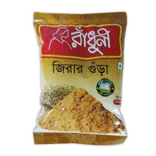 Radhuni Cumin Powder Pack 100g / 200g / 500g