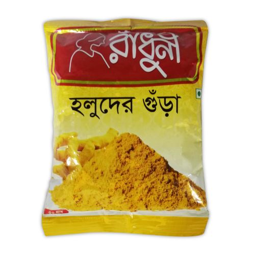 Radhuni Turmeric  Powder Pack 50g / 100g