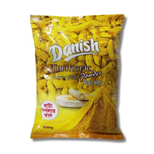 Danish Turmeric Powder Pack 500g