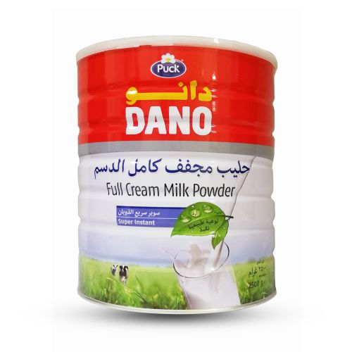 Dano Full Cream Milk Powder 2.5 Kg