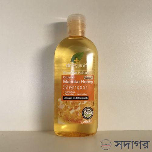 Dr. Organic Cleanse & Replenish Manuka Honey Shampoo 265ml
