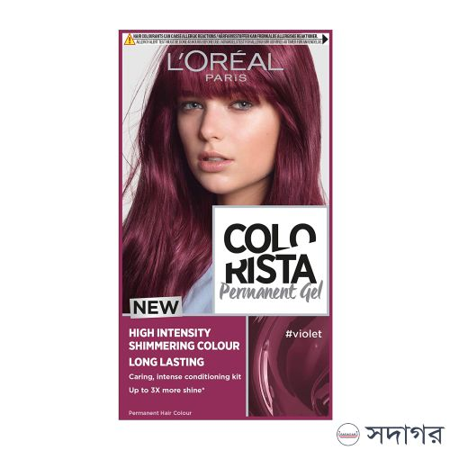 Loreal Colorista Violet Purple Permanent Gel Hair Dye