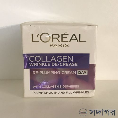 Loreal Paris Wrinkle Decrease Collagen Day Cream 50ml