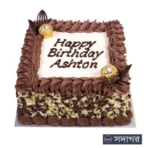 Happy Birthday Square Cake Theme 13