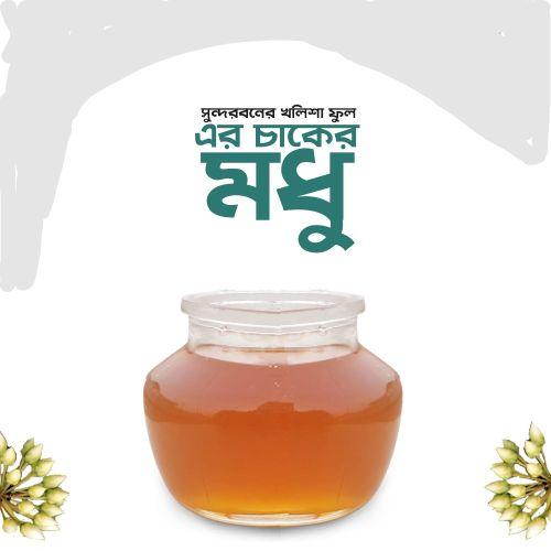 Sudarban Khalisa Flower Honey