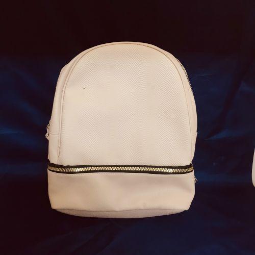Primark Mini Nude Backpack Bag