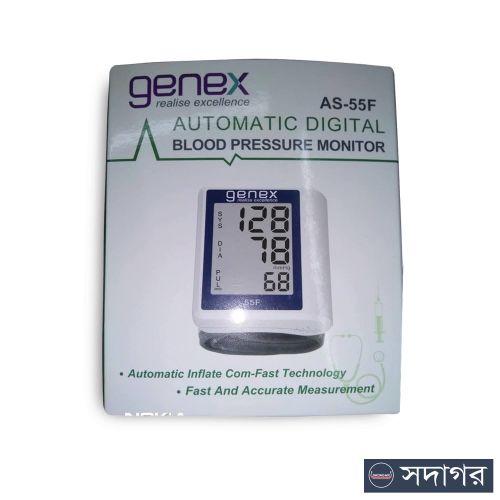 Genex Digital Blood Pressure Monitor Set AS-55F