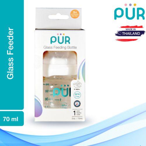 Pur Glass Feeding Bottle 70ml (1201)