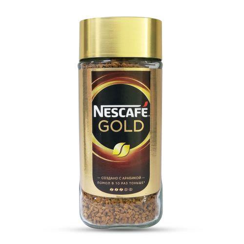 Nescafe Gold Jar 50g