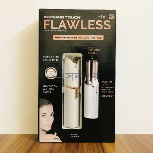 Finishing Touch Flawless Women's Painless Hair Remover Rose Gold