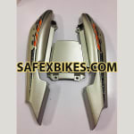 Buy TAIL PANEL LIBERO G5 ZADON on 15.00 % discount