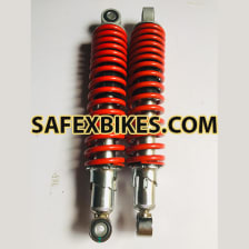 Buy SHOCK ABSORBER SET CBZ EXTREME GABRIEL on 0 % discount