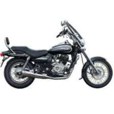Buy Motorcycle Spares and and Motorcycle Accessories for Avenger Cruise discount